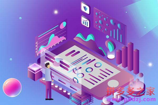拼多多商家如何处理虚拟类目售后?方法解析