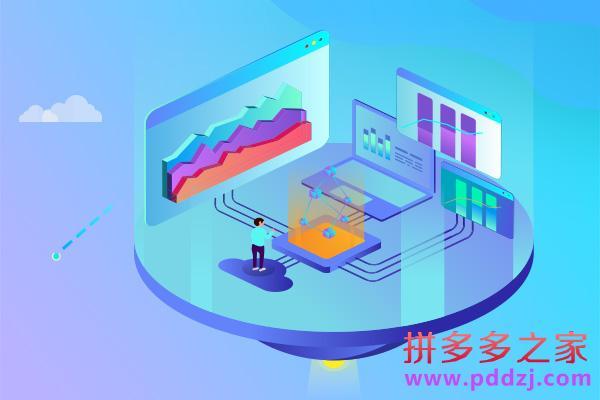 拼多多店铺引流有哪些方法?具体操作步骤是什么?