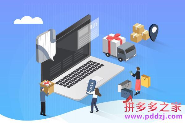 开淘图片 (130).jpg