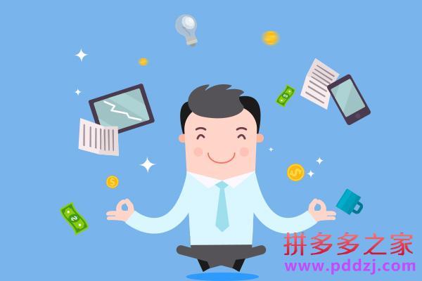 开淘图片 (173).jpg