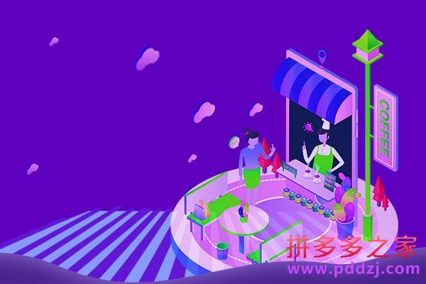 开淘图片 (22).jpg